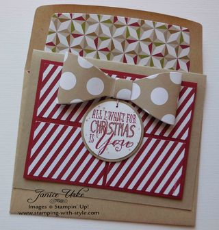 All-I-want-for-Christmas-Present_Card-#8